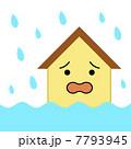 洪水に見舞われる家 7793945