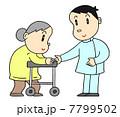 理学療法 歩行訓練 リハビリのイラスト 7799502