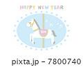 白馬 午年 年賀状のイラスト 7800740