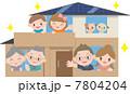 一戸建て ベクター 三世代家族のイラスト 7804204