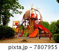 五十公野公園 滑り台 遊具の写真 7807955