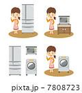 電化製品 洗濯機 ベクターのイラスト 7808723