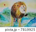 ライオンの絵 7819925