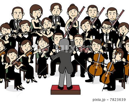 オーケストラcのイラスト素材 7823639 Pixta