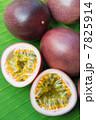 パッションフルーツ 果物 トロピカルフルーツの写真 7825914