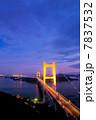 瀬戸大橋ライトアップ 7837532