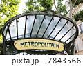 パリのメトロ 7843566