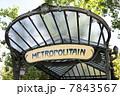 パリのメトロ 7843567