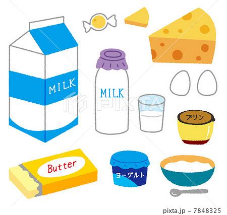 乳製品のイラスト素材 [7848325]...