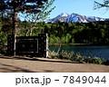姫沼 利尻礼文サロベツ国立公園 利尻島の写真 7849044