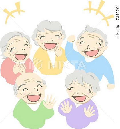 元気な笑う老人たち 7852204