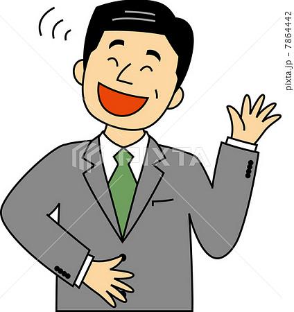 腹を抱えて笑う50代サラリーマン 7864442