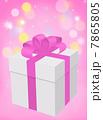 プレゼント 7865805