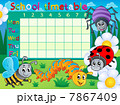 School timetable topic image 6 7867409
