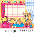 School timetable thematic image 5 7867427