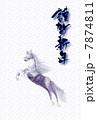 午 馬 謹賀新年のイラスト 7874811