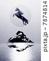 午年(駆け上る馬と富士山・モノトーン) 7874814