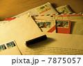 Airmail 7875057
