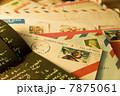 Airmail 7875061