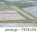 富士川飛行場 7876106