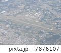 百里基地 7876107