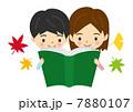 読書の秋 7880107