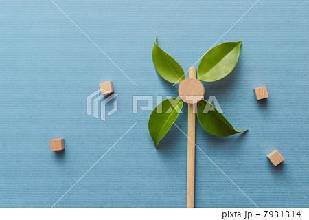 葉っぱの風車 7931314