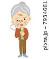 インフルエンザ 咳 シニアのイラスト 7934661