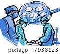 オペ 手術 医療のイラスト 7938123