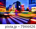 渋谷 7944426