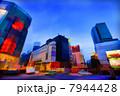 渋谷 7944428