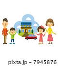家族と家 7945876