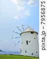 風車と海 7956875