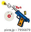 コルク鉄砲 7956879