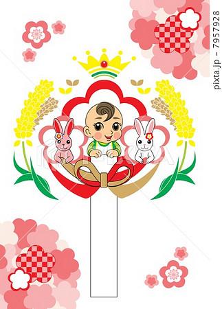 赤ちゃんと兎イラストはがきテンプレート(出産報告・内祝い・お礼状・挨拶状等) 7957928