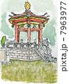 台湾亭 7963977
