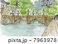 二重橋 7963978