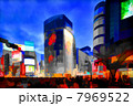 渋谷 7969522