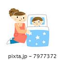 子育て 7977372