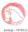 午 午年 馬のイラスト 7978313