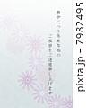 喪中 喪中ハガキ 菊のイラスト 7982495