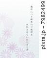 喪中 喪中ハガキ 菊のイラスト 7982499