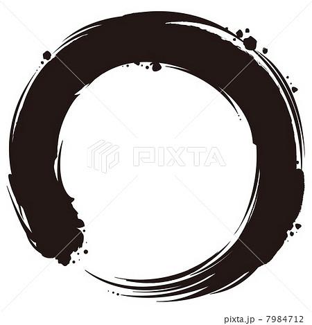 筆文字_丸_01(Vector) 7984712