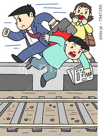 転落事故 7987260