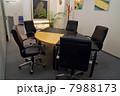モダンな会議室 7988173