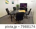 近代的な会議室 7988174