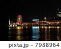 モザイクの夜景 7988964