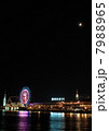 夜のモザイクと月 7988965