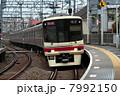 8000系 京王電鉄 特急の写真 7992150