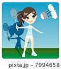 Badminton Player 7994658